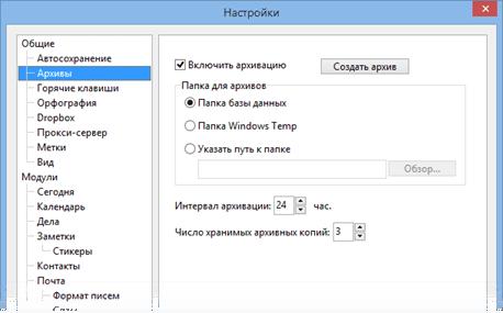 Резервное копирование файлов portable